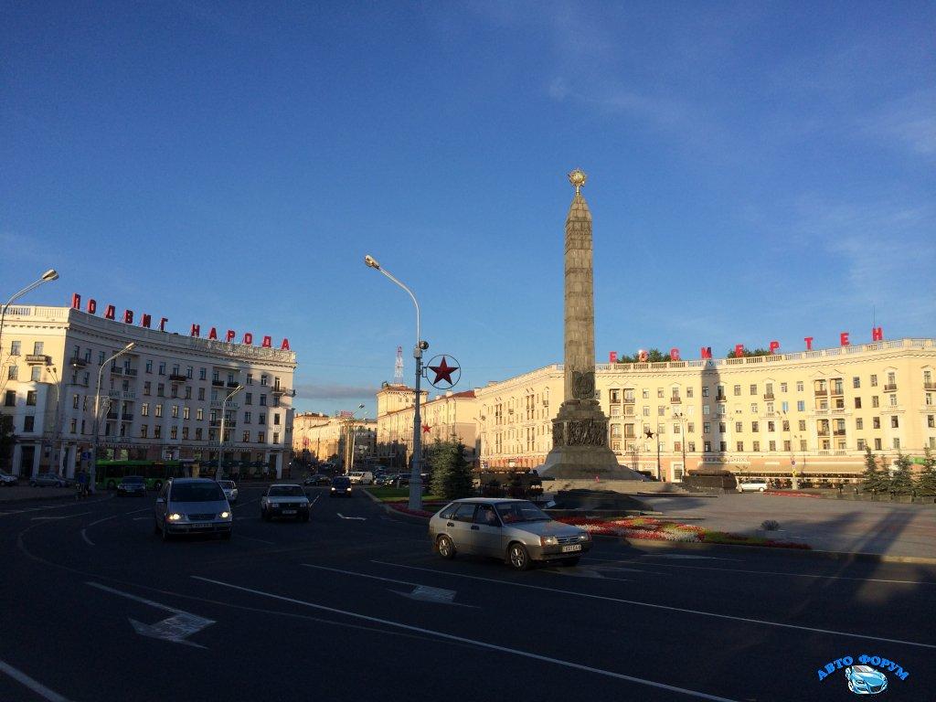 Minsk6.jpg