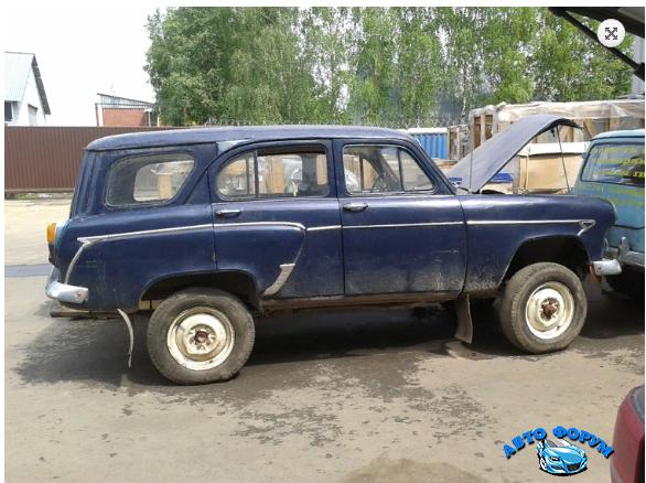 москвич_411.png