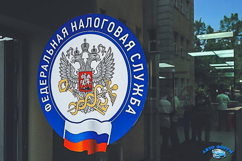 Nalogovaya-logo.jpg