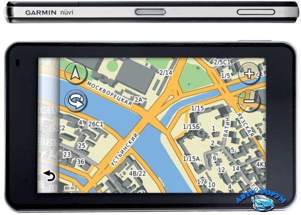 navigator-2.jpg