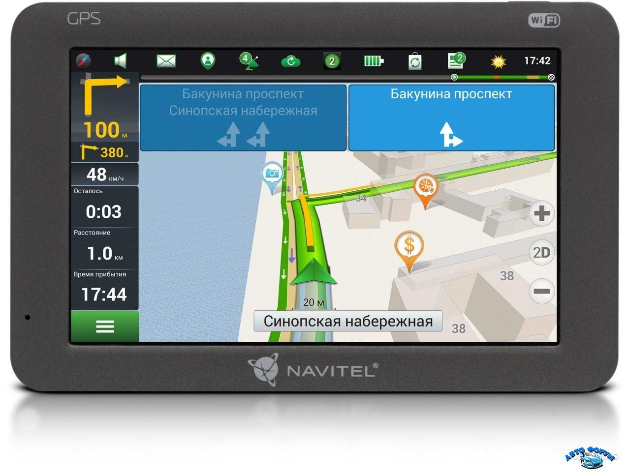 Автомобильные GPS навигаторы GlobusGPS  разработка и
