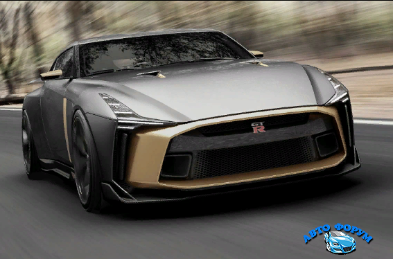 Nissan GT-R50..png