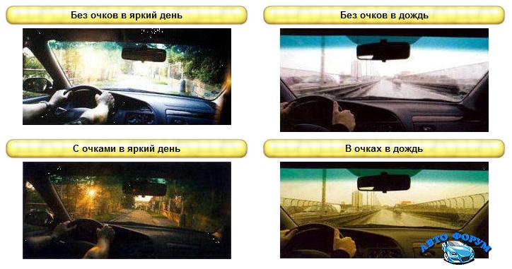 ochki_antifary_obzor_v_ochkah_i_bez_ochkov1.png