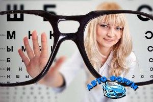 oftalmolog.jpeg