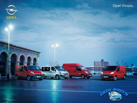 Opel-Vivaro_8.jpg