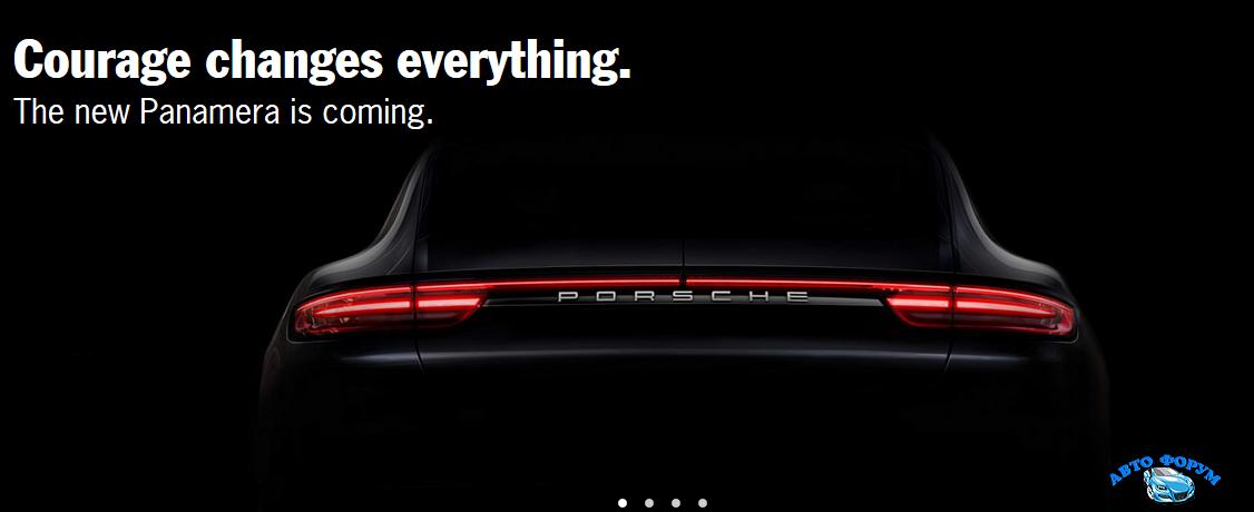 Porsche HOME.png