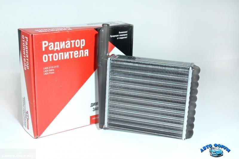 radiator-otopitel.jpg