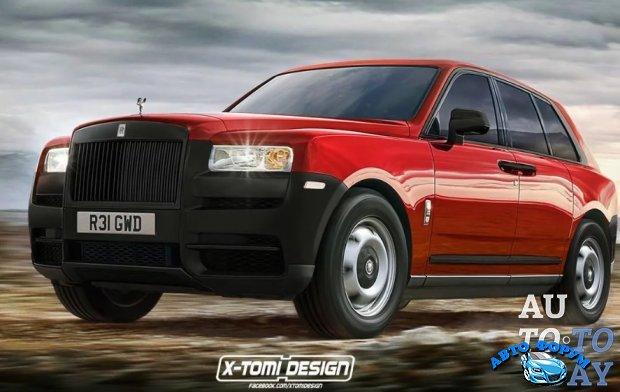 Rolls-Royce Cullinan 3.jpg