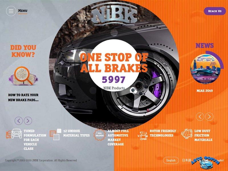 Screenshot_2020-04-07 NiBK Brakes For Automotive and Heavy Duty Vehicles (English).jpg