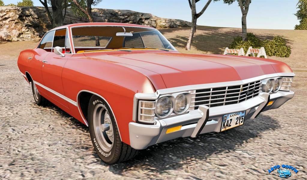 Shevrole Impala 1967 – tsena-2_Fotor.jpg