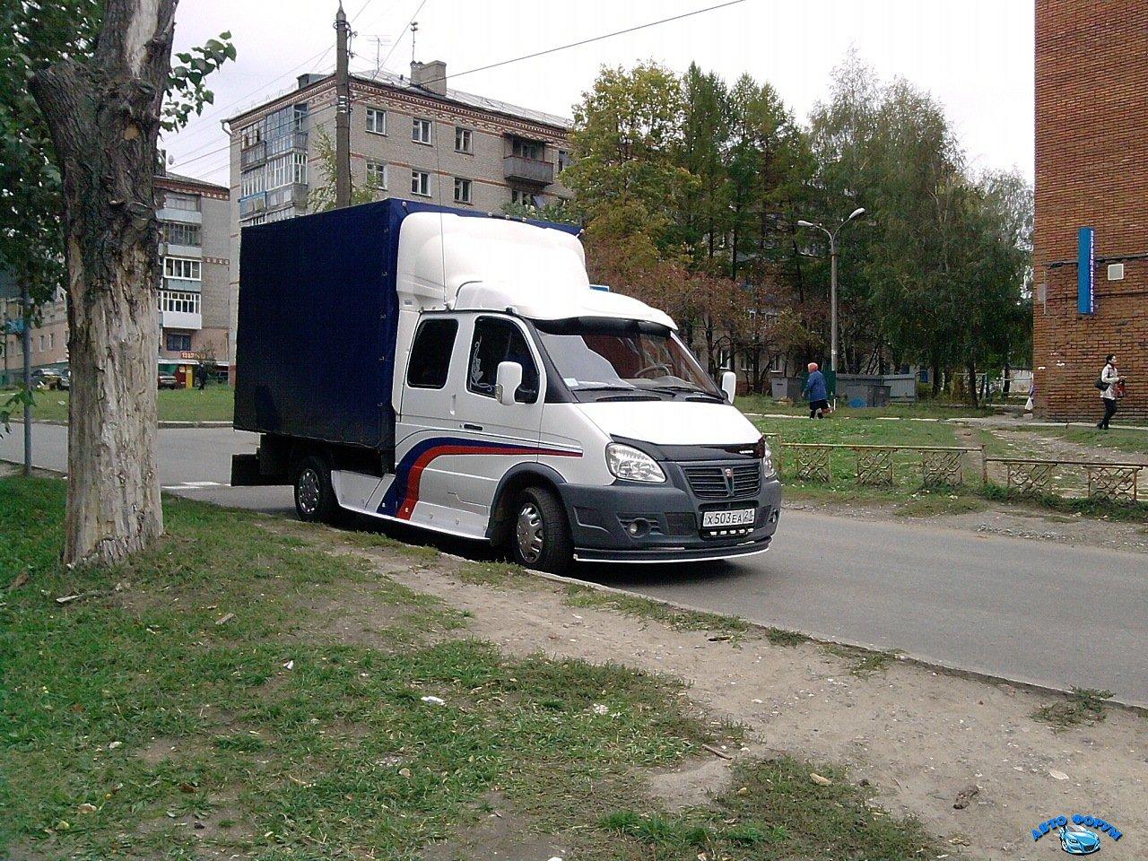 sovavtotrans126.jpg