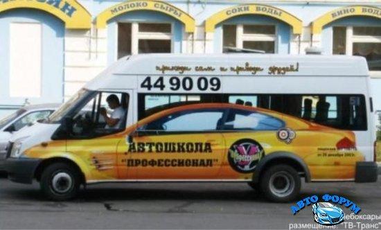 Stimka.ru_1289986151_1287662322_auto019.jpg