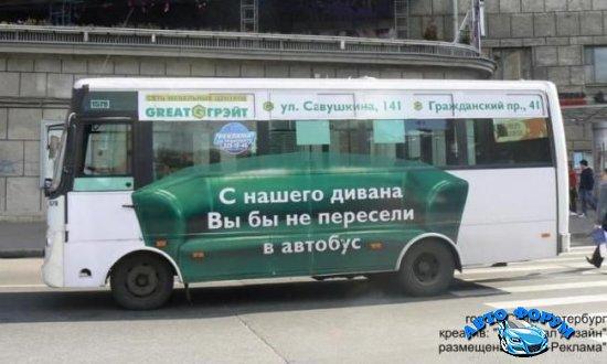 Stimka.ru_1289986159_1287662373_auto012.jpg