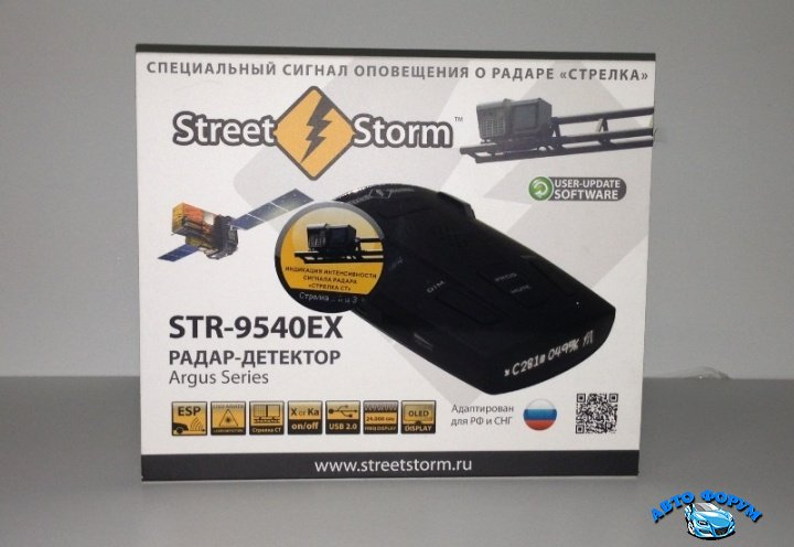 Street-Storm STR-9540EX.jpg