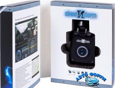 StreetStorm(1).jpg