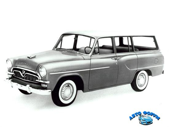 toyota_crown_station_wagon_1959.jpg