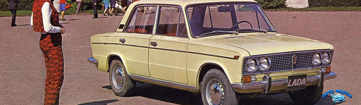 vaz-2103-1972-1983-6141.jpeg