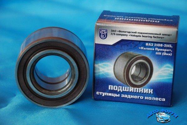 vaz-2110-podshipnik-zadney-stupitsy-600x401.jpg