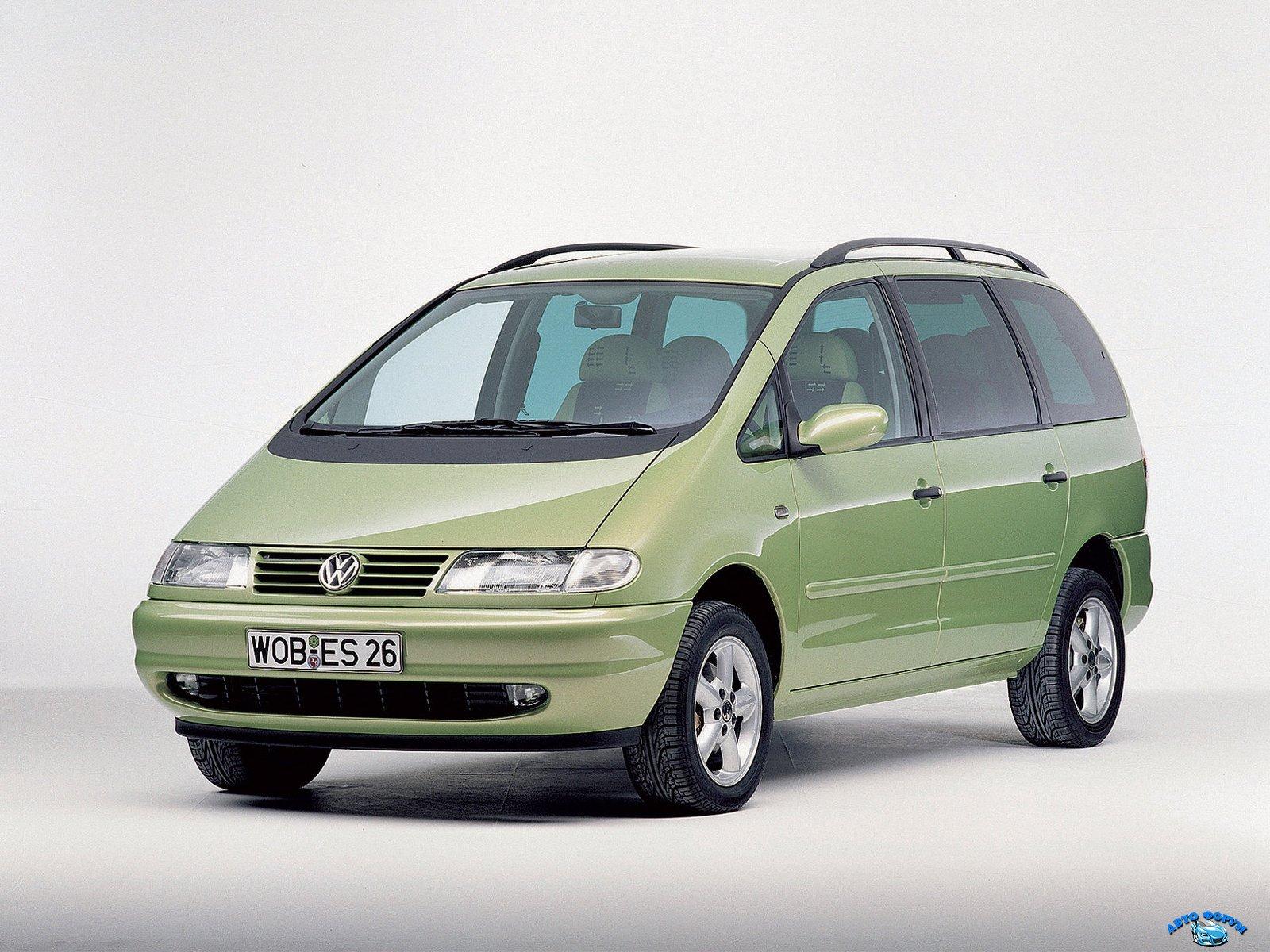 Volkswagen_Sharan_Minivan_1995.jpg